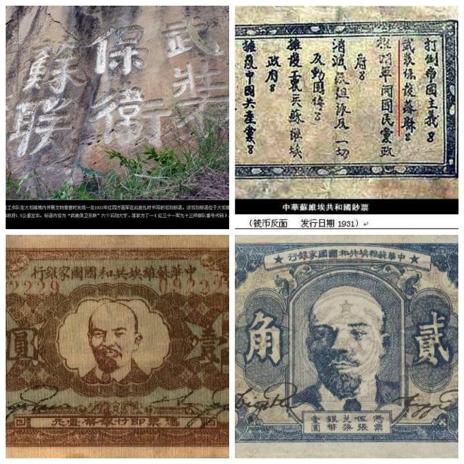 中共 卖国 中国地图