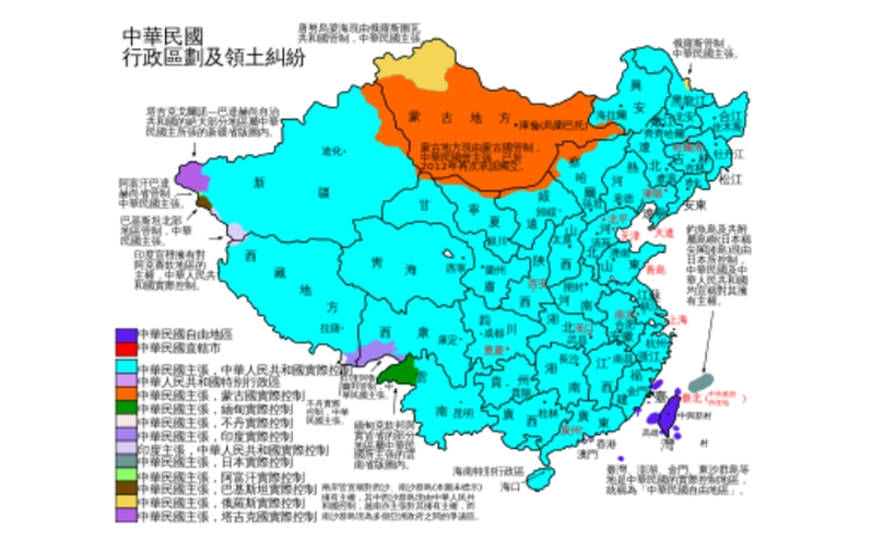 """中华民国地图,中国过去的丰满""""海棠叶""""。(网络图片)"""
