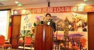 台湾代表处