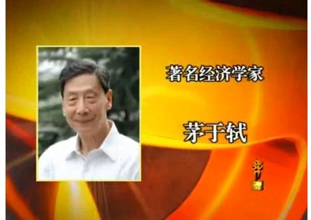 中国 经济 中共体制