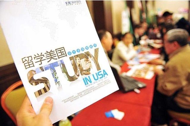 中国 留学生