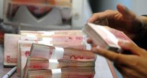 中国 经济 人民币