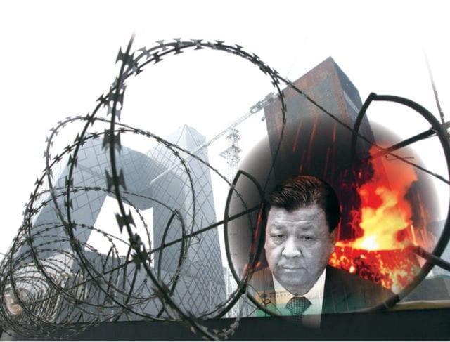 中国 人民日报 遭整改