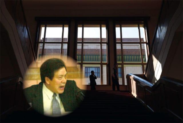 中国 中共 贪官