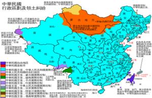 中国地图 中共卖国