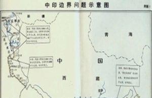中共卖国 中国地图
