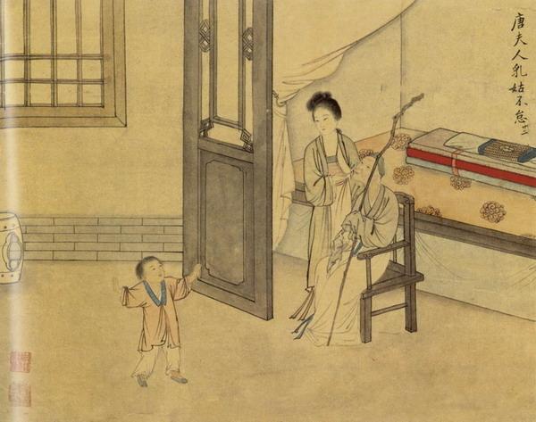 中国 传统文化 孝道