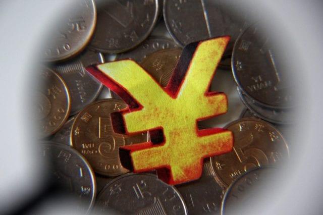 中国 经济 人民币 贬值