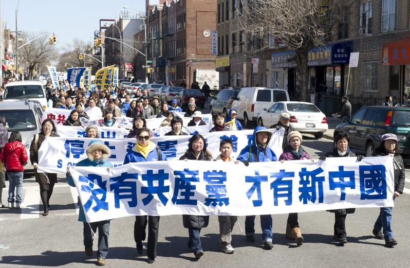 中共不代表中国