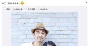 中国 台湾 艺人