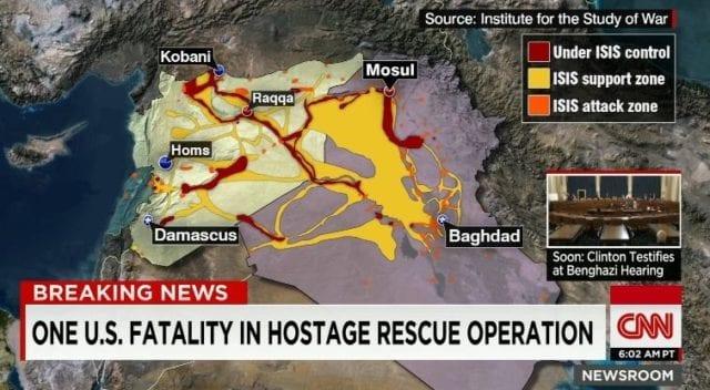 美国 伊拉克 解救人质