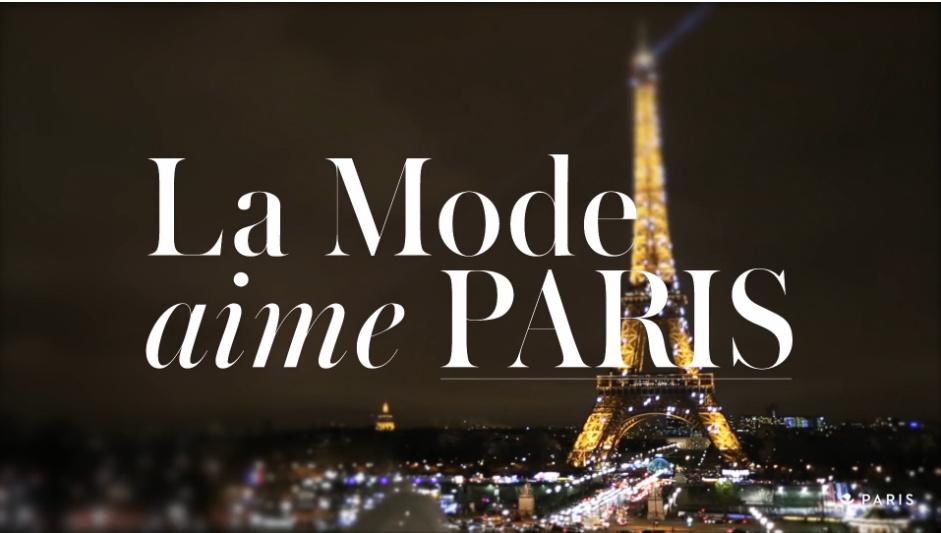 巴黎时装 2016春夏季