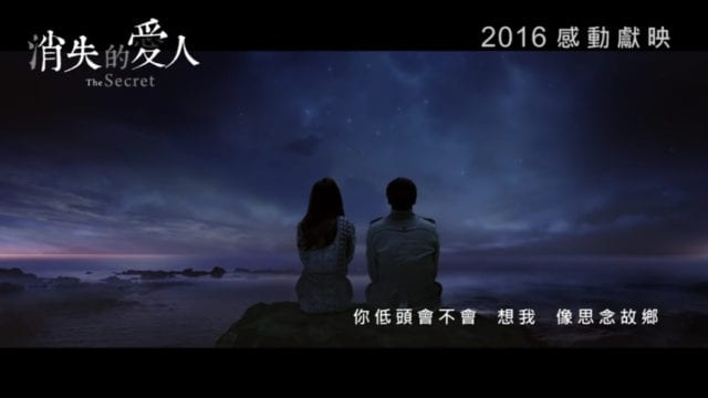 电影 《消失的爱人》 黎明