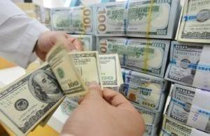 外汇 货币 汇款