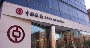中国银行 纽约