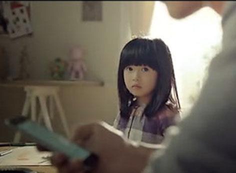 中国 手机 小女孩 作文