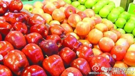 中国 大陆 北京 毒苹果