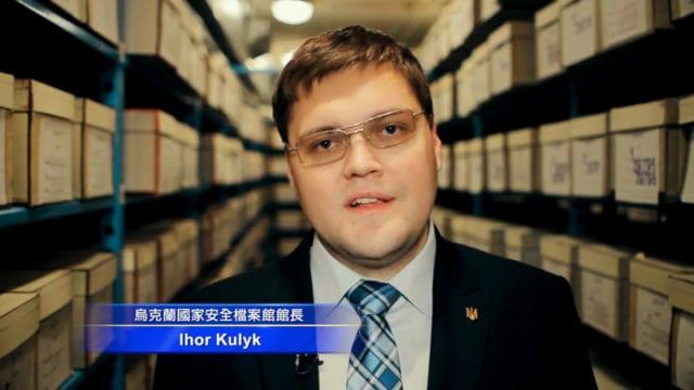 解散党组织 乌克兰