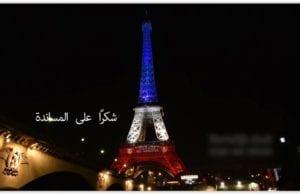 巴黎恐怖袭击 铁塔