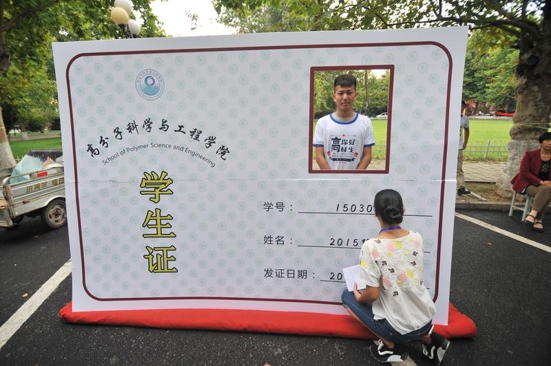 2015年中国民生写实