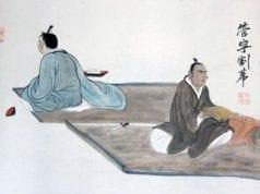 中国 传统文化