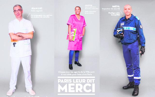 巴黎 公共服务员