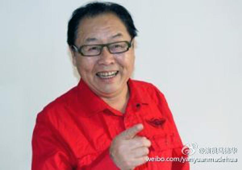中国 演员 马德华
