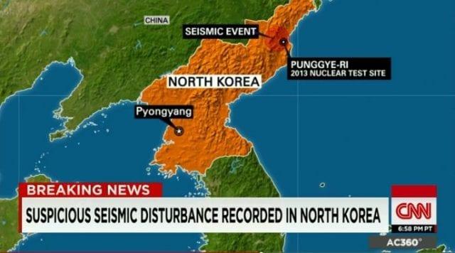 朝鲜 地震