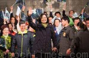 台湾首位女总统