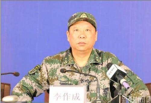 中国 陆军 司令