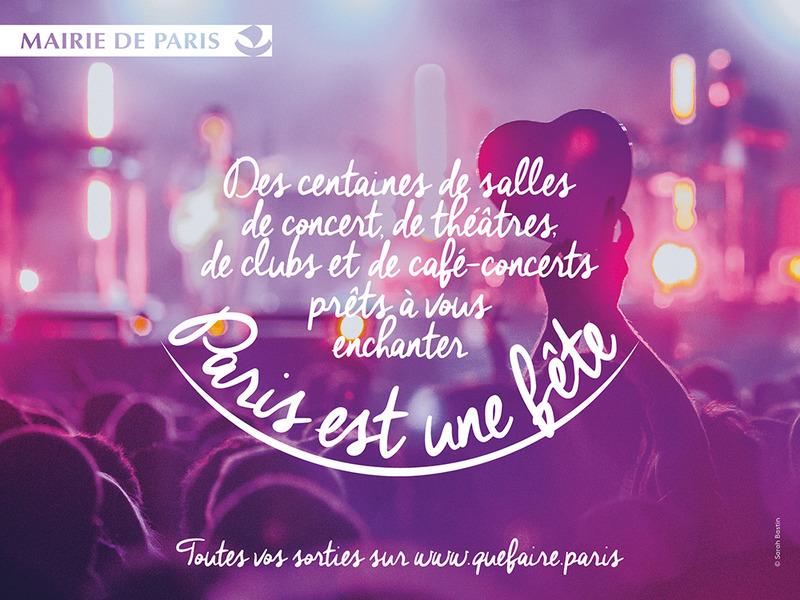 巴黎 文化 生活