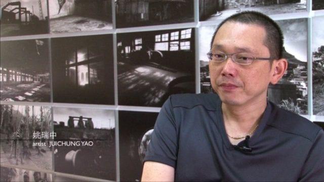 台湾 摄影师 巴黎 影展