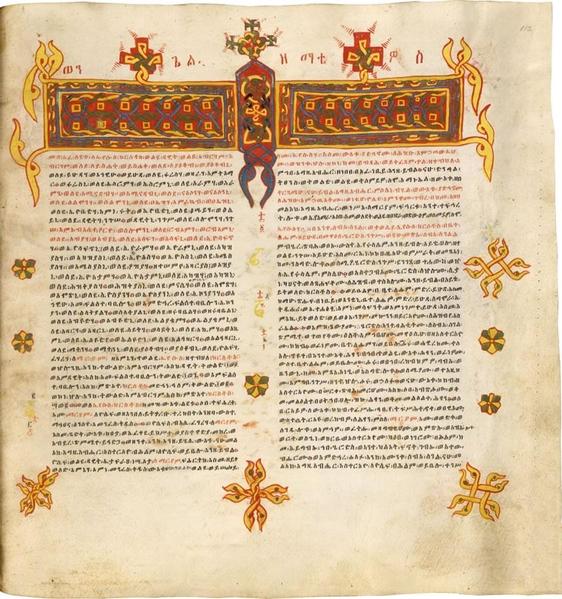 《马太福音》,英国图使馆藏。(公有领域
