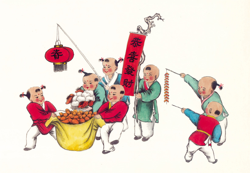 中国 新年 传统礼节