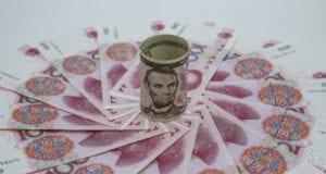 货币 人民币