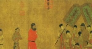 中国之命运:华夏五千文明之底蕴与渊源