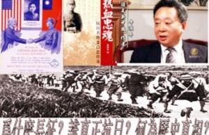 """辛灏年先生用大量历史事实说明国民党坚持14年抗战是血写的事实,共产党所宣称的""""抗战""""是墨写的谎言。(网络图片)"""