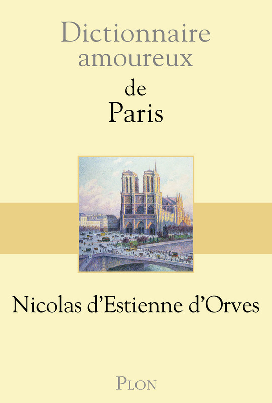 《爱恋巴黎手册》