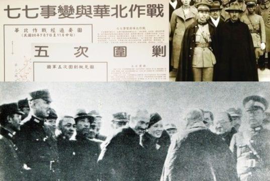 只需一战即可被全歼的中共军队,借由西安事变得以苟延残息。(大纪元合成)