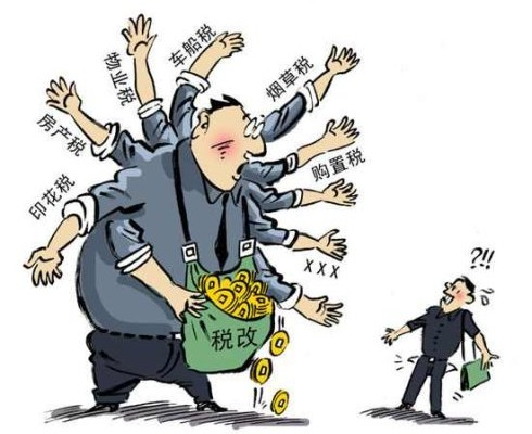 中国 隐形税收