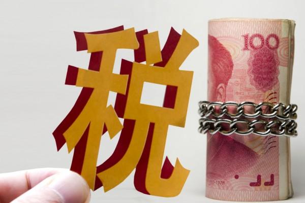 中国 税收