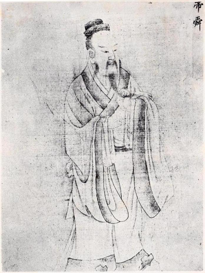帝舜画像,出清故宫南薰殿藏圣君贤臣像。(公有领域)