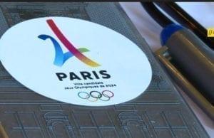 巴黎 2024 奥运 标志