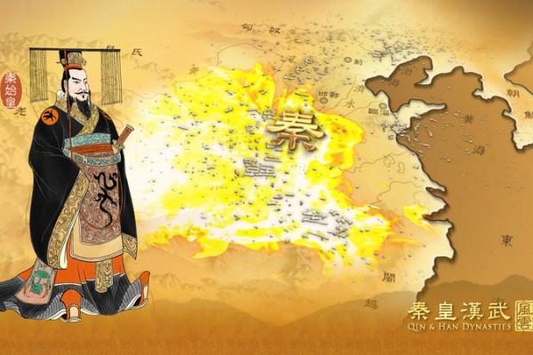 秦始皇在十几年征服六国、完成统一霸业的屡次征战中,从不见有关其坑卒、屠城的记载,实为中国历代最仁慈君王之一。(新唐人《笑谈风云》提供)