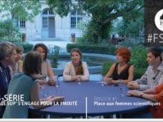 法国 大学 ENS 师范学院