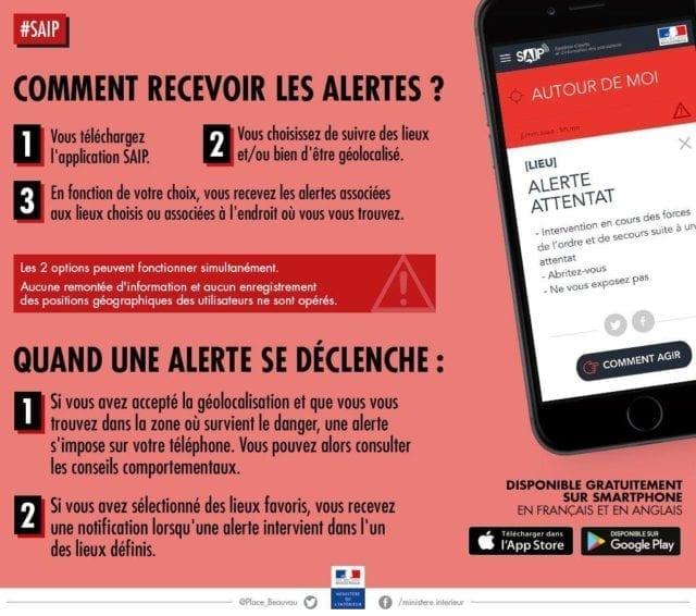 法国 欧足杯 反恐 APP