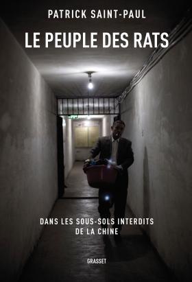 法国 记者  费加罗 作者 鼠民