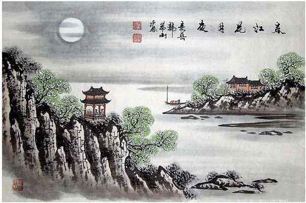 「春江花月夜」的圖片搜尋結果