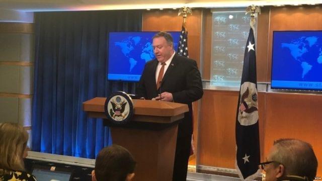 美国国务卿蓬佩奥在《2018人权国别报告》发布会上(美国之音)