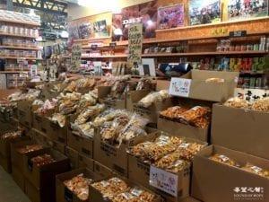 日本超市随时下架快到期食品(图片:歐洲希望之聲)